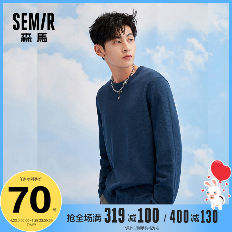 Semir sweater men's bottoming shirt autumn and winter trend of personality knit sweater men's loose Japanese sweater Korean couple models