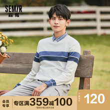 Semir sweater men's fake two-piece sweater autumn and winter 2020 new sweater autumn striped boys sweater men