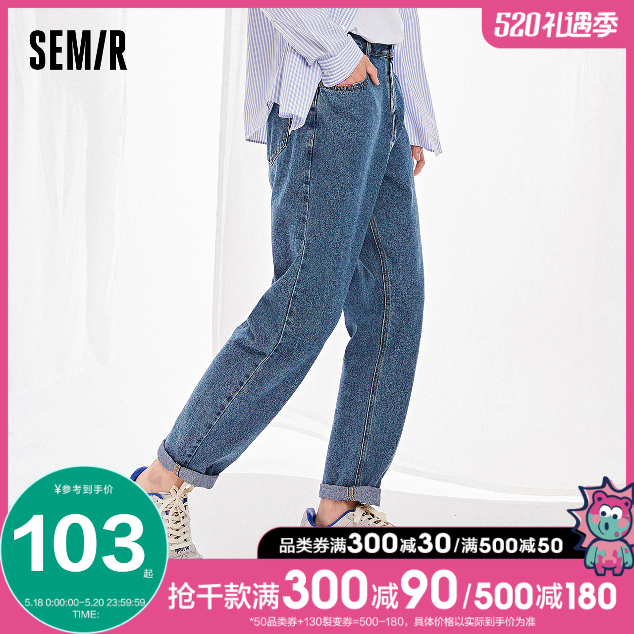 Senma jeans male summer straight Korean version of the trend blue old pants loose high street men's denim trousers