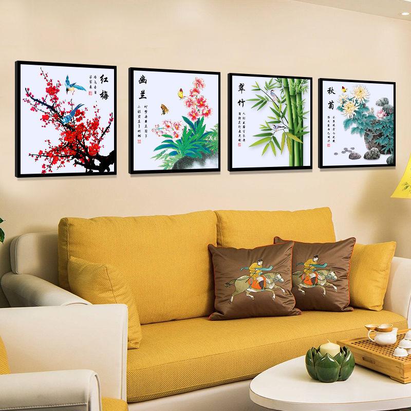 中式客厅装饰画梅兰竹菊挂画现代简约有框画风景壁画沙发背景墙画