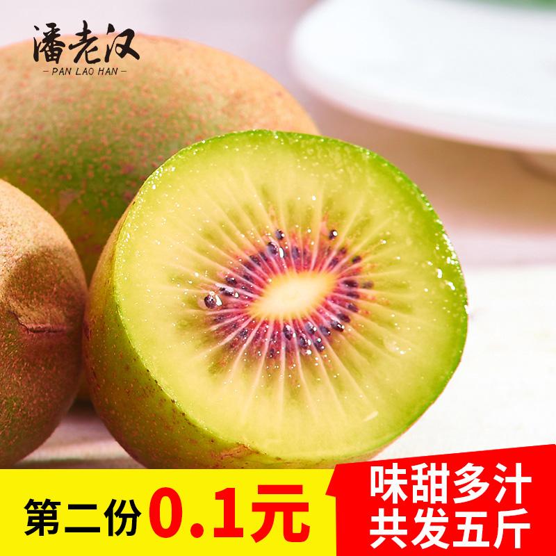 四川猕猴桃奇异果新鲜水果猕猴桃中小果5斤包邮蒲江红心猕猴桃