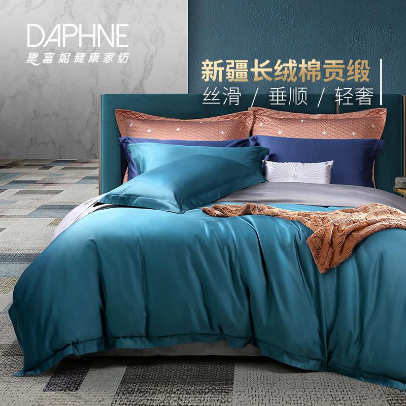 黛富妮纯棉全棉四件套简约大气床上长绒棉轻奢四件套床单被罩被套