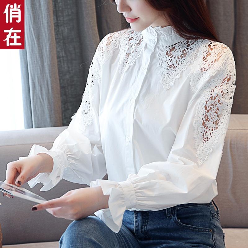 春季衬衣女灯笼长袖木耳边立领蕾丝拼接镂空宽松纯棉打底衫白衬衫