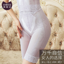 Antinian Body-Shaping Pants, Belly-Closed Pants, Slim Pants, Hips, Thighs, Body-building Antinya Body Manager