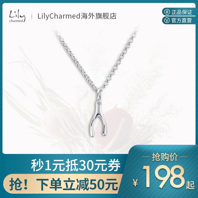 英国lilycharmed许愿骨女风锁骨链正品保证