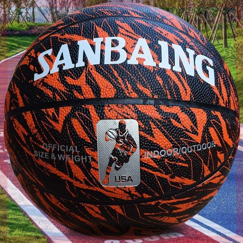 耐磨篮球成人学生室外街头水泥地专用训练蓝球7号七专业球男
