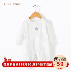 婴儿连体衣宝宝纯棉春秋衣服秋冬装12个月新生儿长袖爬服哈衣ins