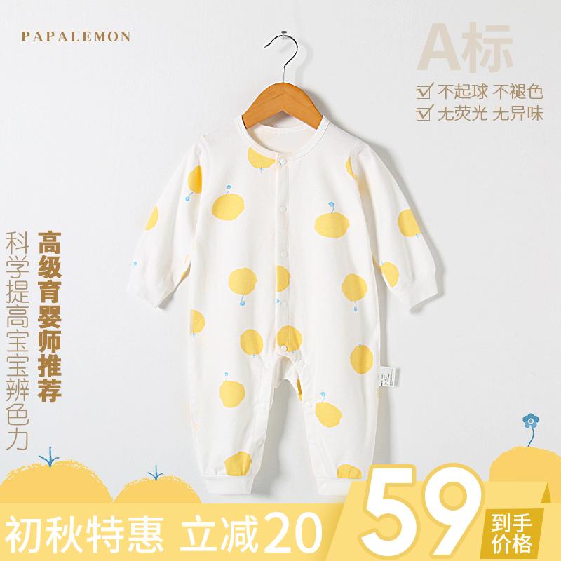 婴儿连体衣爬服宝宝衣服纯棉冬装可爱超萌春秋新生婴儿儿长袖哈衣
