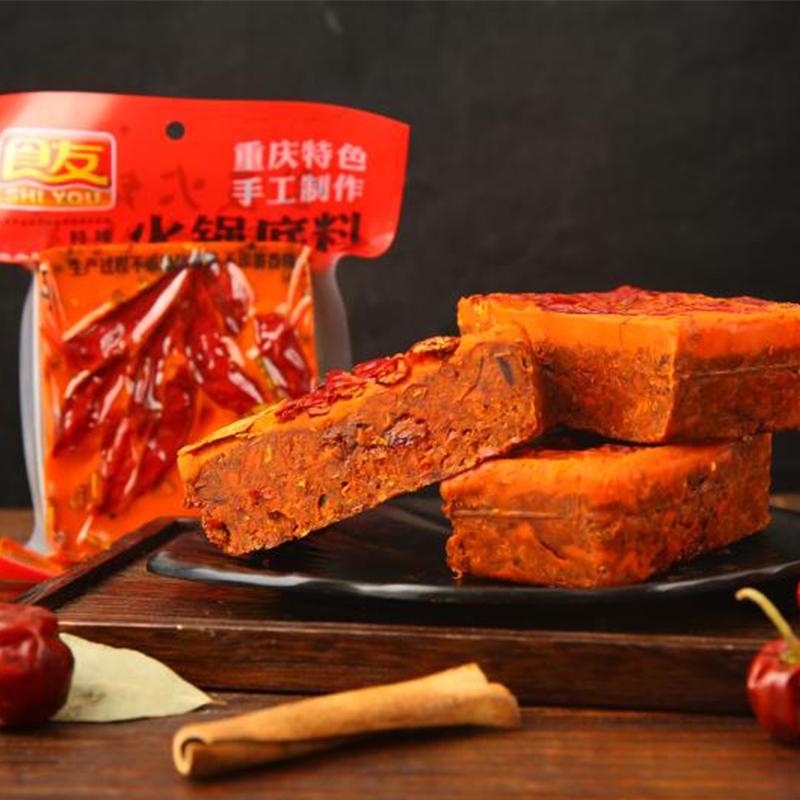 食友重庆火锅底料500g*2牛油手工麻辣烫调料超辣四川特产麻辣香锅