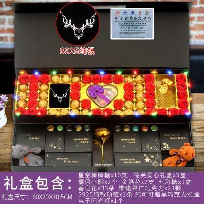 限6000张券生日礼物女生朋友七夕情人节送女友老婆浪漫惊喜特别实用创意情