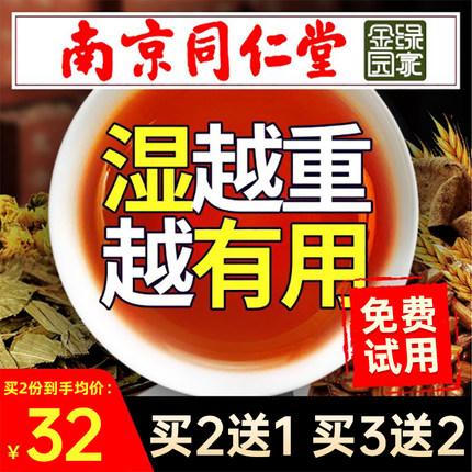 红豆薏米祛濕茶薏仁霍思燕同款男女性去湿气排毒芡实养生茶去湿茶