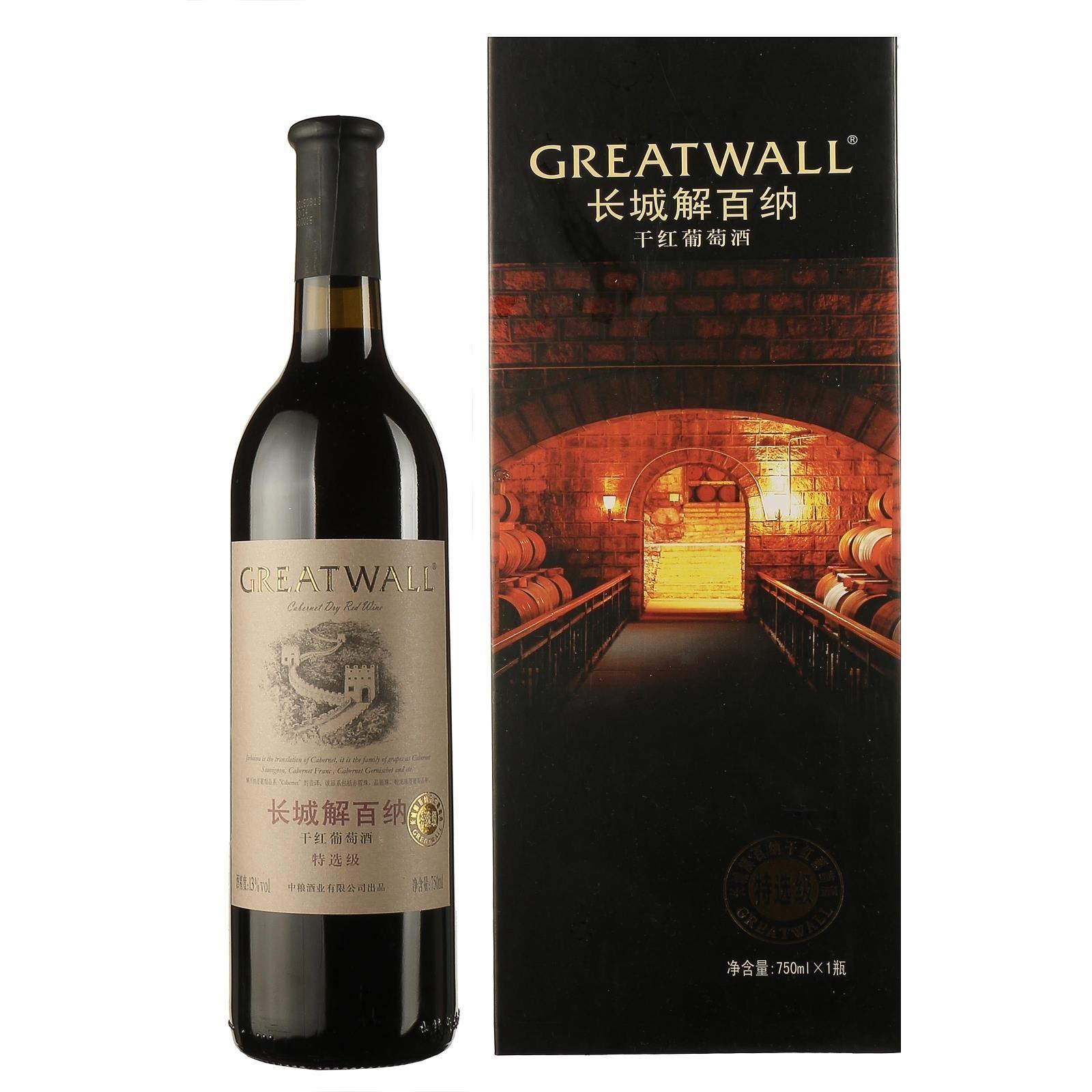 长城解百纳特选级干红葡萄酒 中粮出品  750m l礼盒装 送礼佳品
