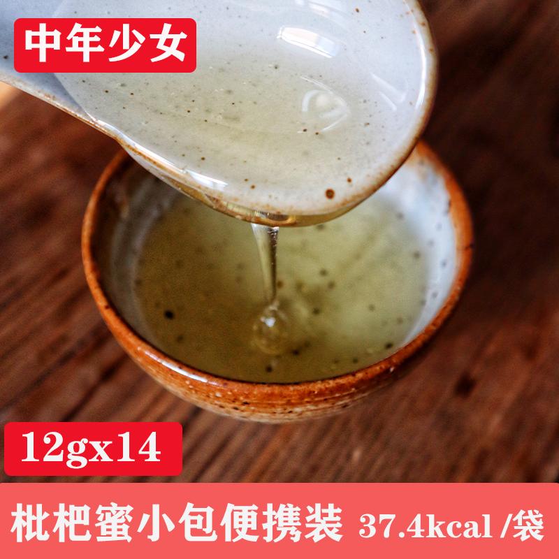 【中年少女】枇杷蜜低脂蜂蜜买2减20 不额外添加蔗糖纯粹图片