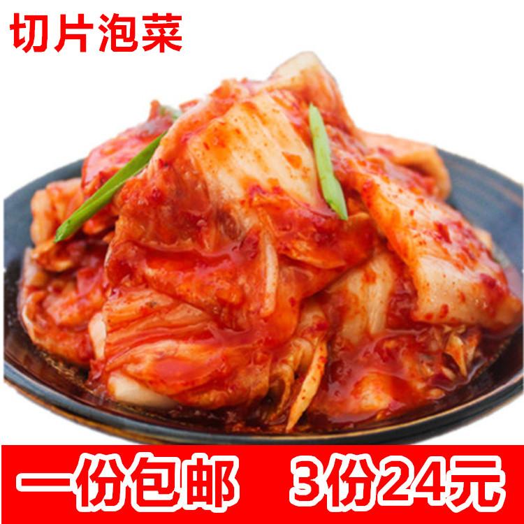 韩国泡菜朝鲜族辣白菜300g正宗东北高丽咸菜韩式切片泡菜 包邮