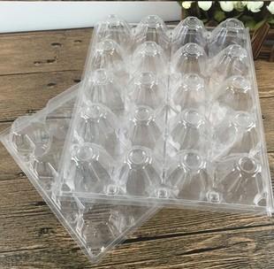 一次性塑料透明鸡蛋托鸭蛋托鹅蛋托鸽子蛋托鹌鹑蛋盒禽蛋包装价格