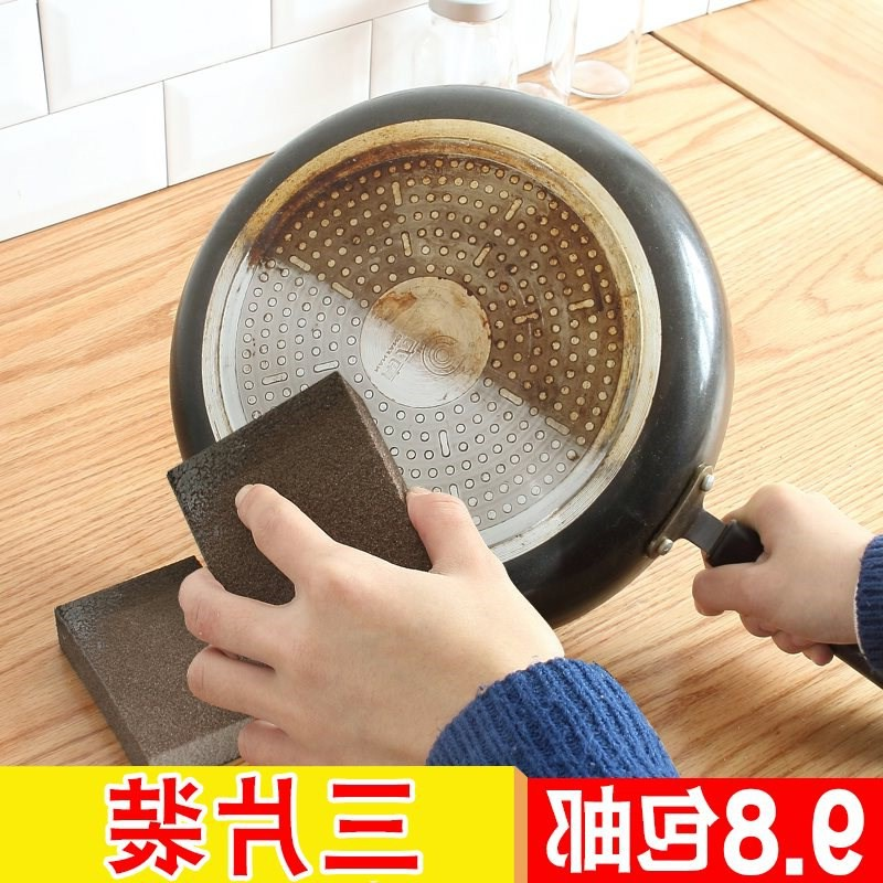 Japans purchase of household goods household kitchen household goods cleaning