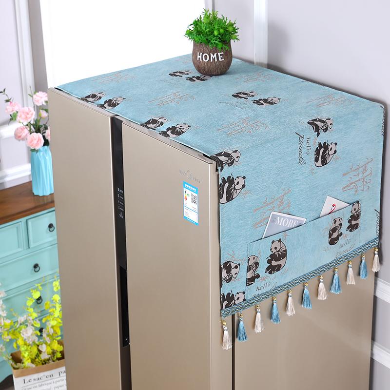 美的海尔双开门冰箱盖布北欧风冰箱防尘罩现代简约上开单门冰箱罩淘宝优惠券