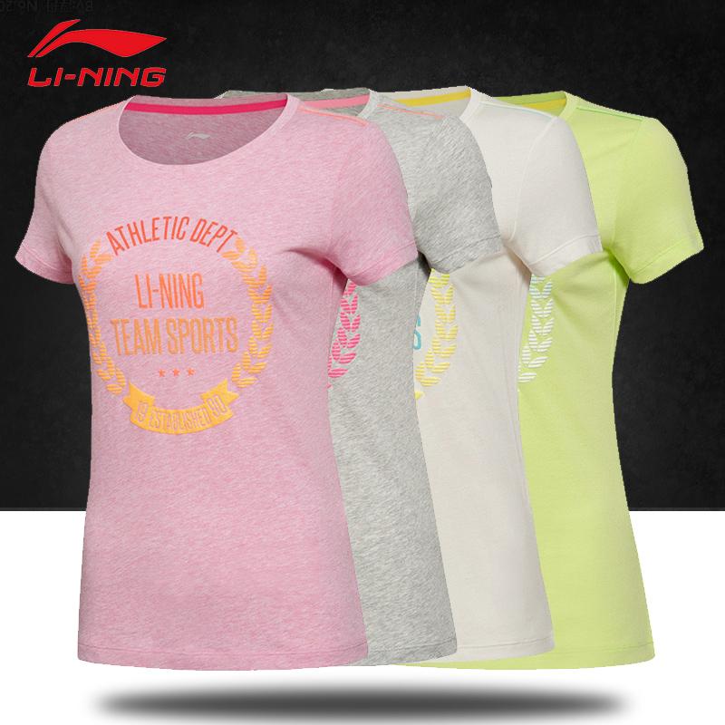 16夏正品李宁女装运动生活系列纯棉短袖T恤GHSL038-1-2-3-4
