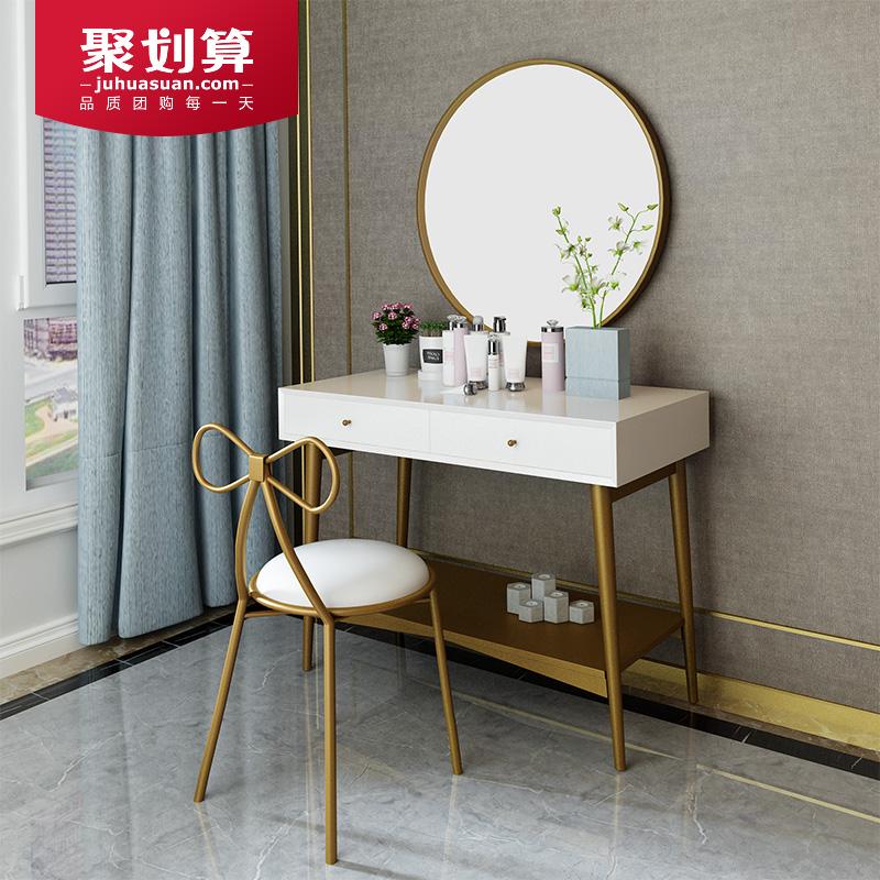 梳妆台卧室小户型北欧现代简约网红抖音化妆桌实木ins轻奢化妆台