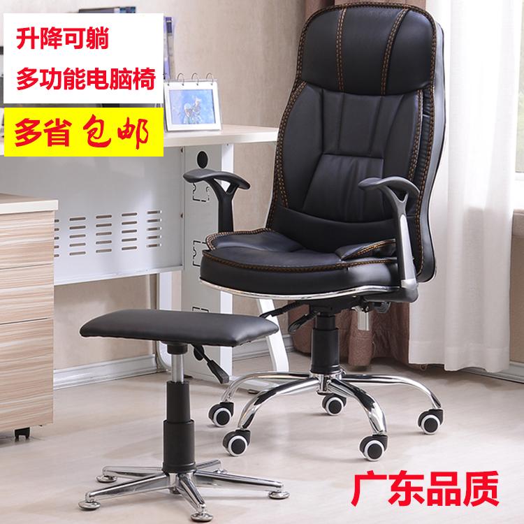 新款电脑椅办公椅组装可躺美容椅职员椅主播直播椅子多省包邮