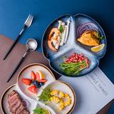 日式餐盘陶瓷分格盘子家用分隔餐具创意碟子菜盘大人早餐盘一人食