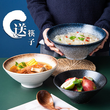 日式陶瓷碗拉面碗创意餐具吃面大碗家用味千斗笠碗饭汤碗大号碗筷