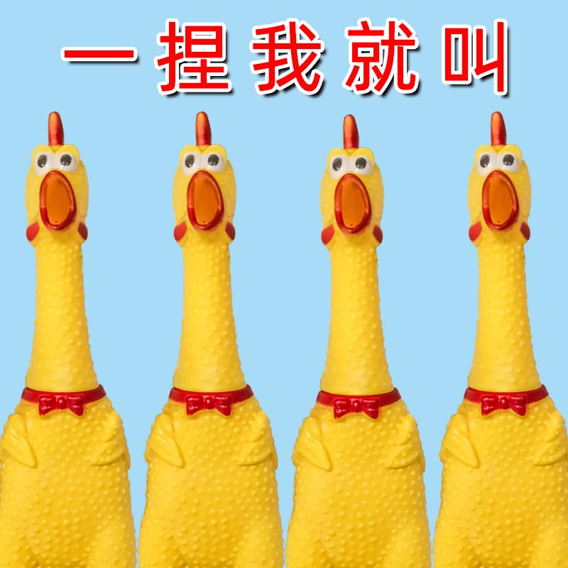 Детские игрушки / Товары для активного отдыха Артикул 606216041756