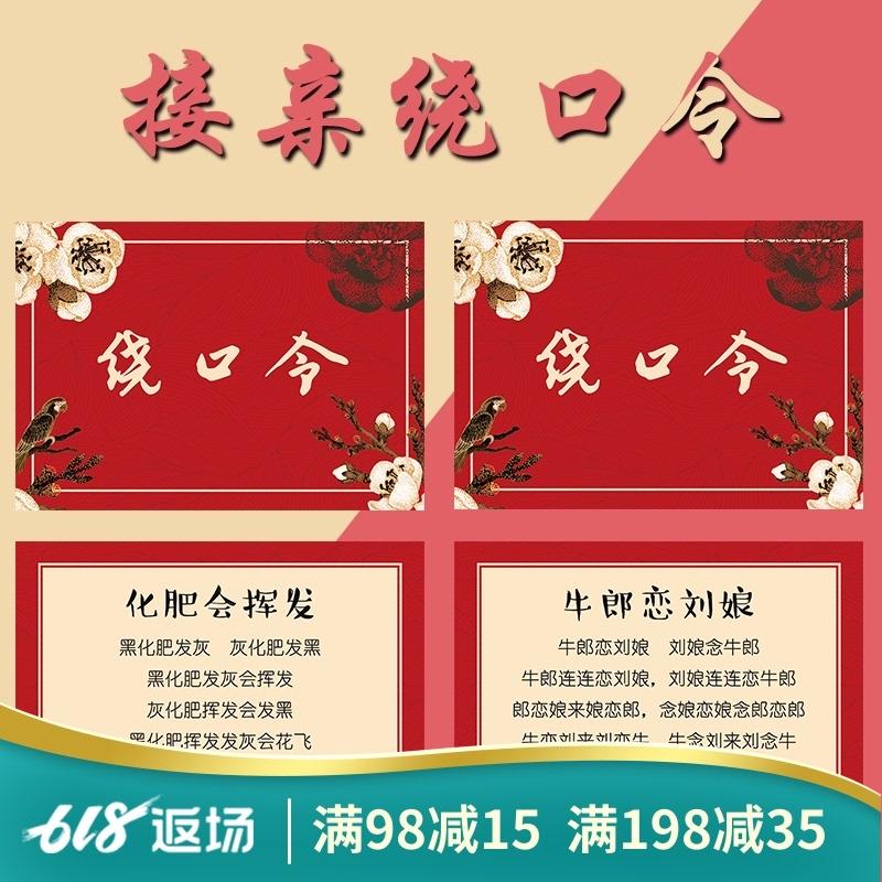 中式婚礼迎客穿什么:中式婚礼伴娘穿这些