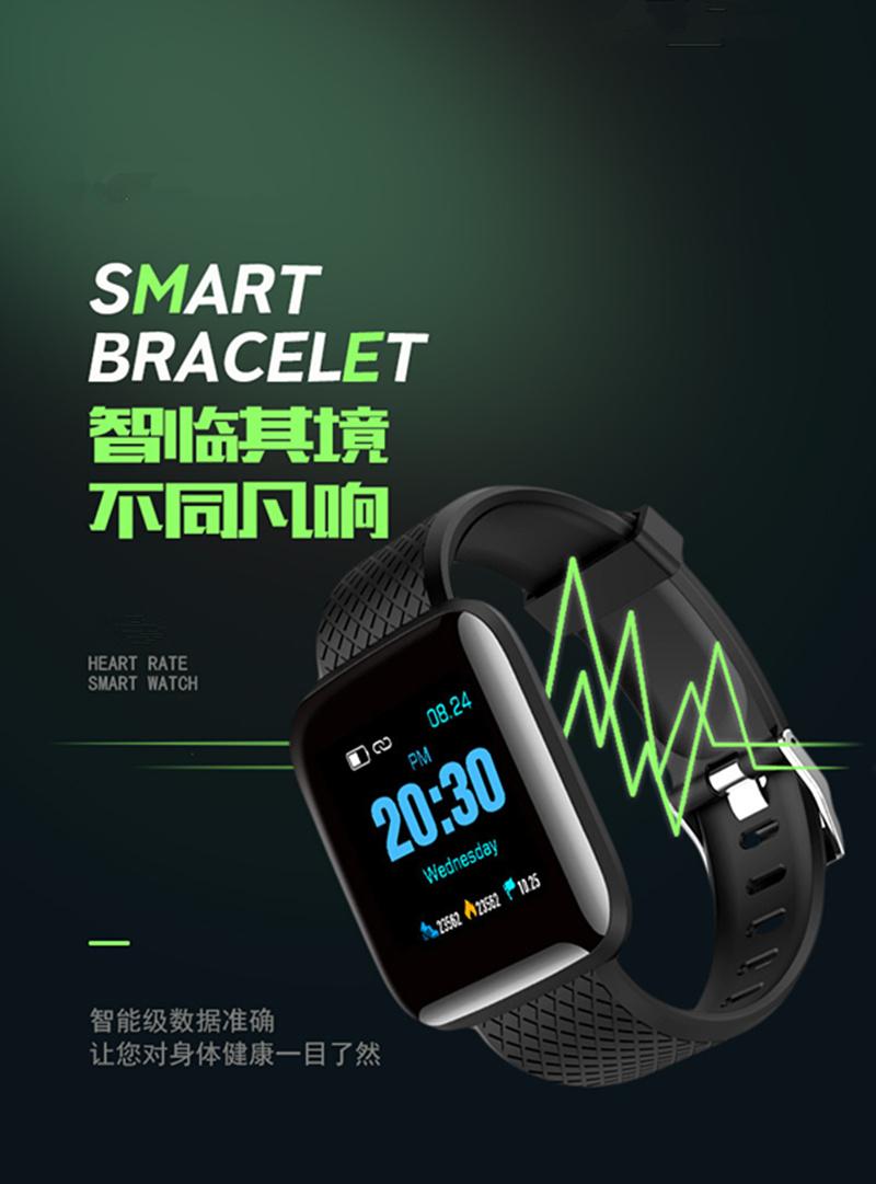 皇派スマートスポーツ手輪カラーの心拍数血圧プレゼントメッセージ防塵防水ファッション超薄型腕時計