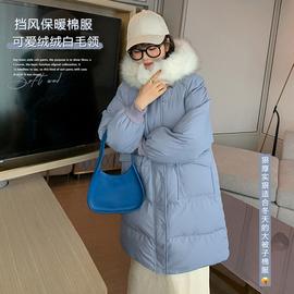 200斤250斤胖MM加肥加大码宽松中长款毛毛领长袖连帽棉服外套女冬