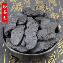 Jen cooked Dihuang are ripe 500g wild non-premium cooked dihuang yellow slices and other land