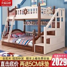 兒童床上下床全實木母子兩層床可拆分高低床子母床上下鋪木床雙層