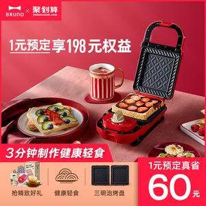日本bruno家用早餐机华夫饼轻食机