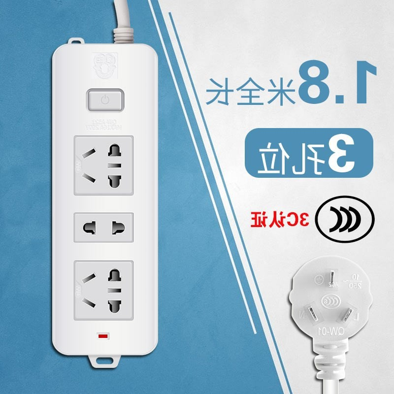 Boxers new national standard socket with line plug, wiring board, trailing board, multi-functional plug-in household air conditioner plug