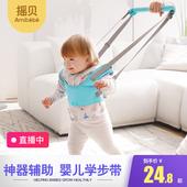 婴幼儿学步带宝宝学走路神器辅助防勒防摔夏季 护腰型牵引绳 薄款