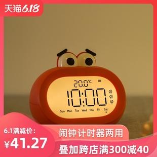 闹钟静音学生用床头电子夜光声音超大卡通两用儿童专用计时器定时图片