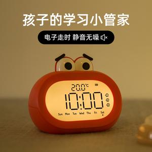 闹钟静音学生用床头电子夜光计时器