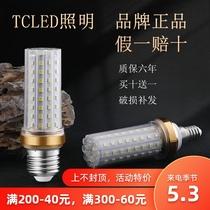 TCLED超亮led燈泡e27e14小螺口9W玉米燈蠟燭泡三色變光家用節能燈