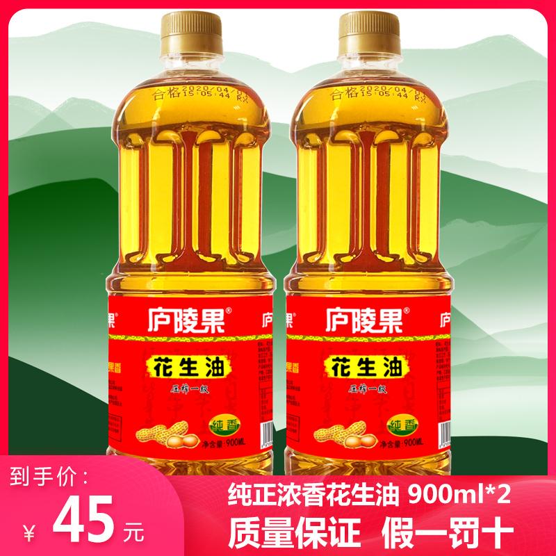Lulingguo pressed peanut oil 900ml * 2 Luzhou flavor grade I edible oil