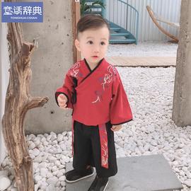 儿童汉服男孩中国风唐装拜年服一周岁宝宝抓周礼服男童套装生日装