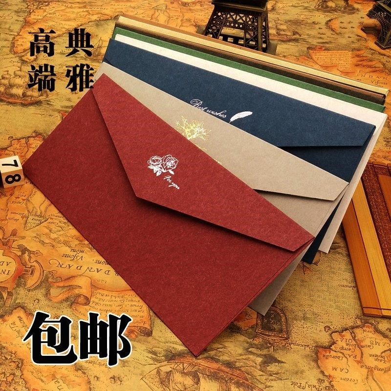 Exquisite tassel package letter seal letter paper art small fresh gift package bag large card Xiao Fang new classmate record