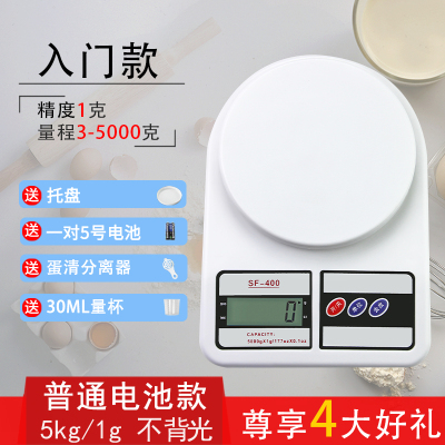 Electronic market pricing scale commercial small high-precision weighing and selling vegetables household table top Bang platform scale