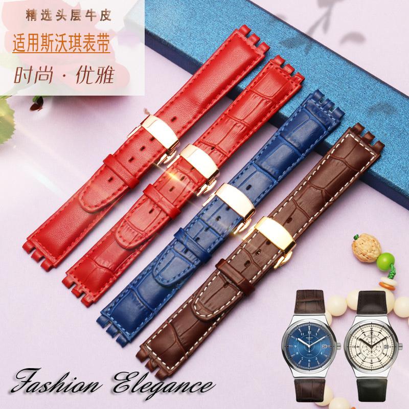 真皮手表带女代用swatch瑞士51手表