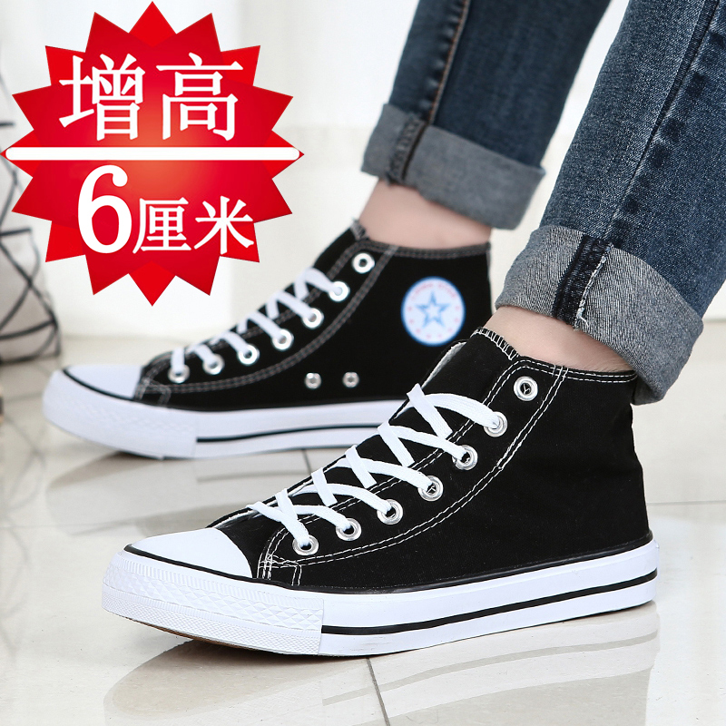 Mens canvas shoes invisible inner shoes mens 8cm6cm mens shoes Korean casual cloth shoes fashionable student board shoes