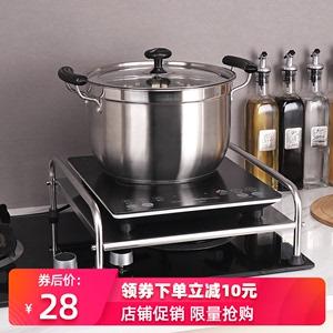 不锈钢厨房用品置物架电磁炉支架台面收纳架子煤气灶台燃气灶盖板