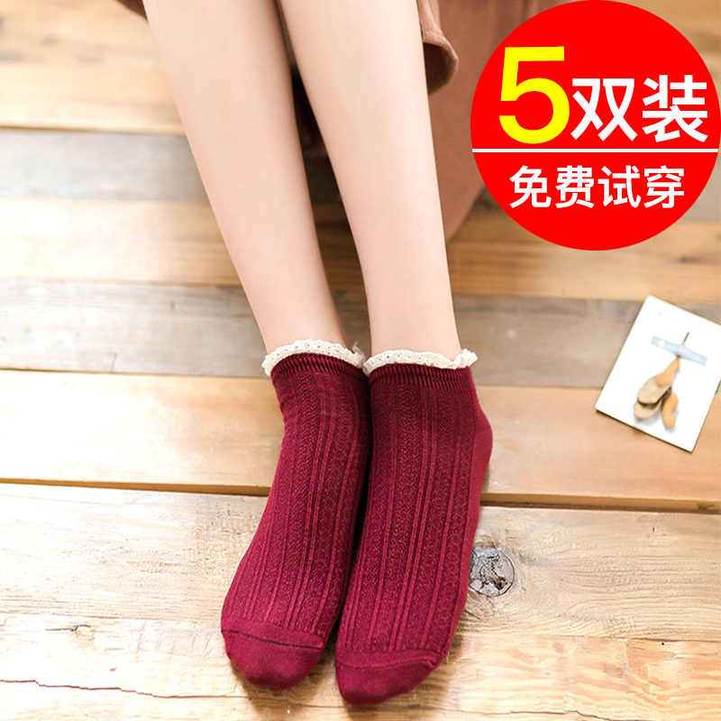 Womens socks Japanese lace short tube spring and autumn low top shallow mouth cotton boat socks thin cute Korean socks fashion