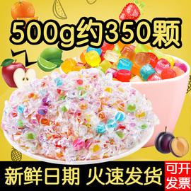 炫彩千纸鹤糖果小零食混合水果味彩色硬糖喜糖散装李现同款万圣节图片