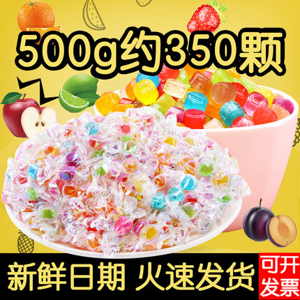 炫彩千纸鹤糖果网红小零食混合水果味彩色硬糖喜糖散装批发儿童节
