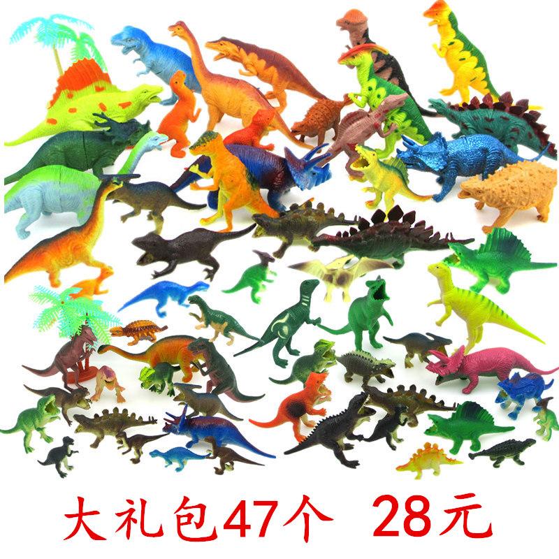 Карликовый ло дисциплина мир динозавр игрушка моделирование яйцо динозавра модель ребенок животное игрушка мальчик подарок тираннозавр