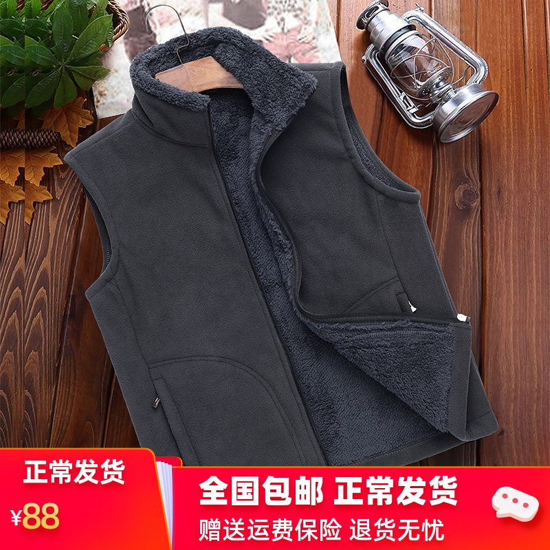 Vest men's spring and autumn fleece warm fleece tank top large sports double-sided Velour waistcoat